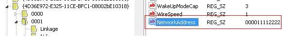 Как именить Mac адрес Windows