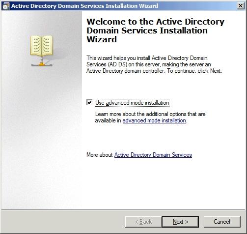 Мастер установки Active Directory Domain Services