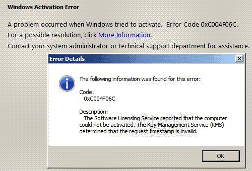 Ошибки активации Windows 7/2008