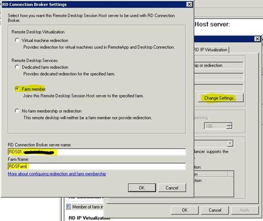 Настройка терминального сервера RD Session Host