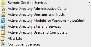 Консоль Active Directory в windows 7