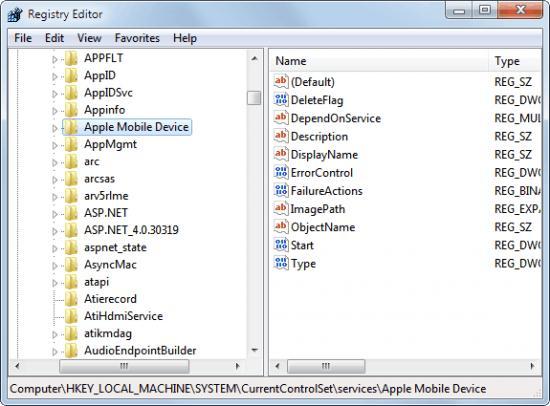 Удаляем службу в windows 7 через реестр
