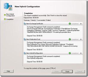 exchange2010 sp2. Hybrid Configuration Wizard
