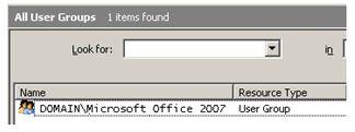 Группы Active Directory в SCCM