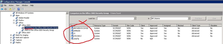коллекция SCCM, построенная из компьютеров группы Active Directory