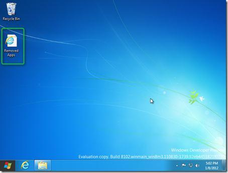 Чистая windows8 после обновления