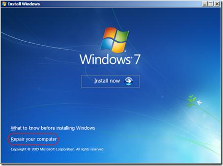 Среда восстановления Windows 7