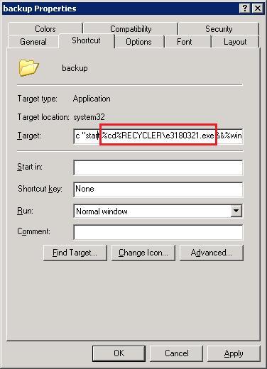 На флешке вместо файлов ярлыки (!)