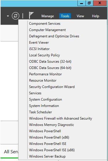 Утилиты администратора в windows 2012