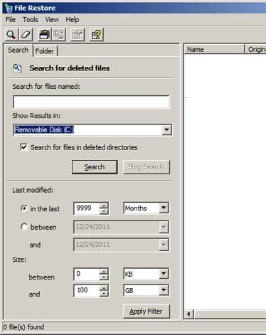 Восстановление файлов в ERD - File Restore