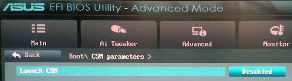 CSM  режим совместимости с BIOS UEFI