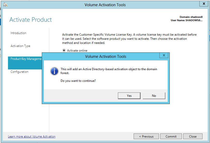 активация adba в active directory