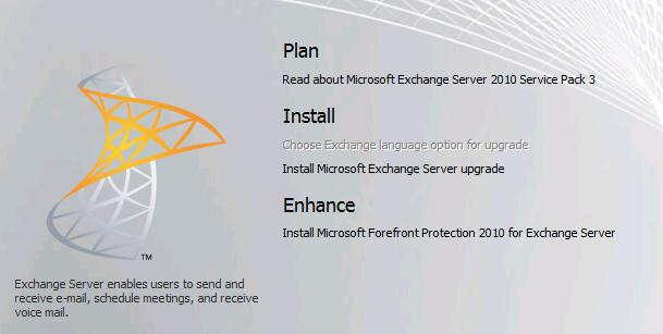 Вышел Exchange Server 2010 SP3