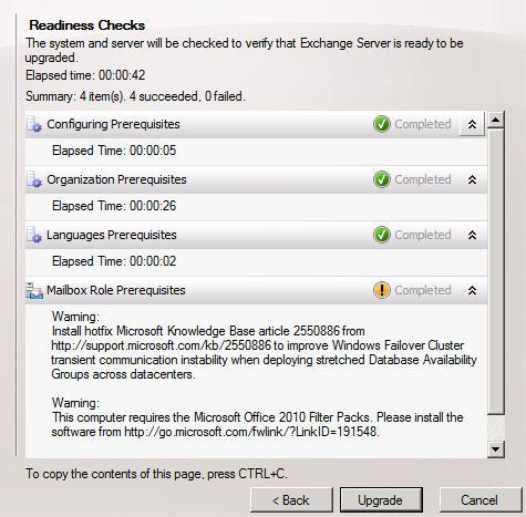 Проверка требований перед установкой Exchange 2010 SP3