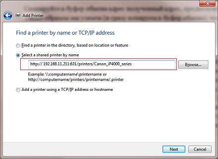 Подключаем IPP принтер в windows 7