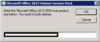 введите vlk ключ для office2013