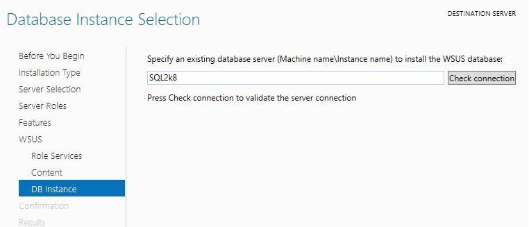 подключение к sql server wsus