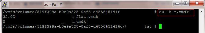 Размер занимаемый vmdk диском esxi на файловой системе vmfs