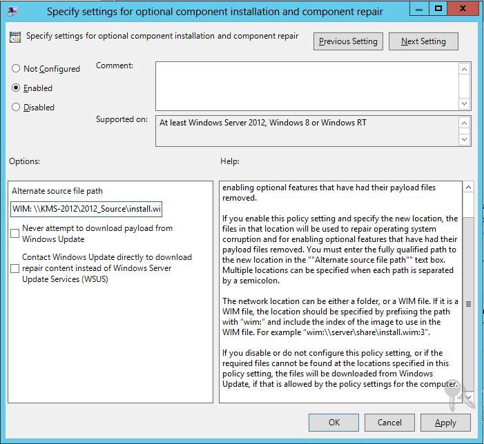 windows 2012: задаем путь к хранилищу компонентов с помощью групповой политики