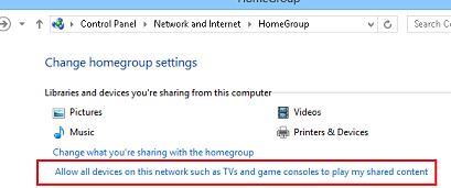 Общий доступ к DLNA контенту на Windows 8