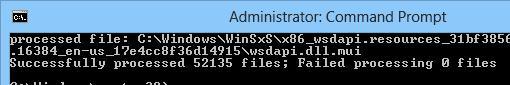 Копируем права доступа ntfs на папку winsxs