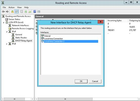 Сетевой интерфейс dhcp ретранслятора