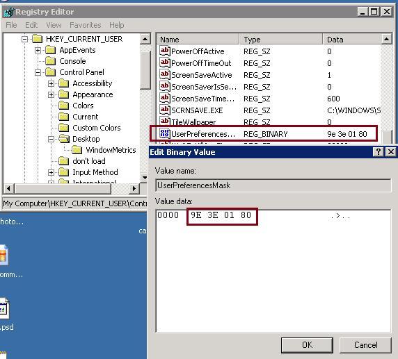 Активация окна при наведении в windows xp