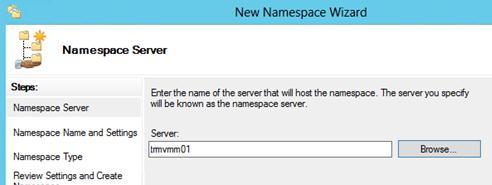 Выбираем сервер dfs