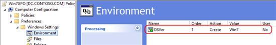 Как указать версию ОС Windows 7 с помощью Group Policy Preferences
