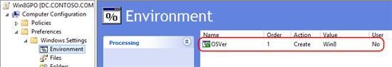Как указать версию ОС Windows 8 с помощью Group Policy Preferences