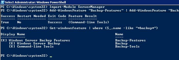 Установка компонента windows server backup feautures