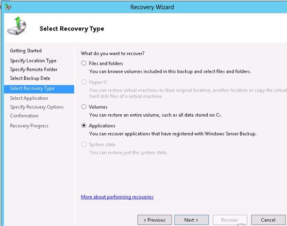 Windows Server Backup восстановить приложение