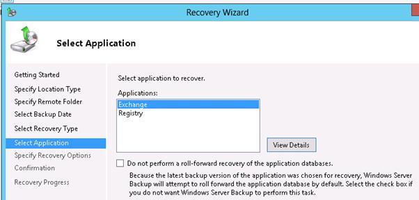 Windows Server Backup восстановить excnahge 2013