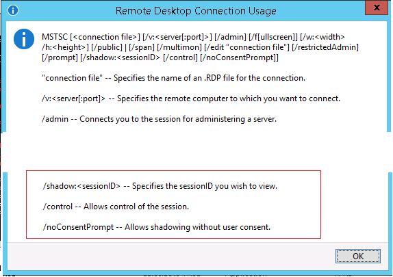 Новые параметры mstsc в Windows 8.1