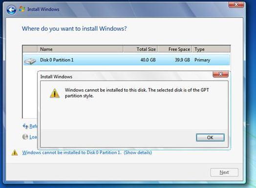 Установка Windows бери определённый винчестер невозможна. Выбранный круг имеют пошиб разделов GPT.