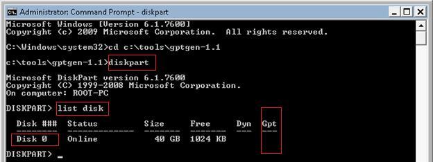 Вывод типа структуры разметки на диске. не gpt, значит mbr