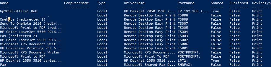 Get-Printer вывод списка установленных принтенов на принт сервере