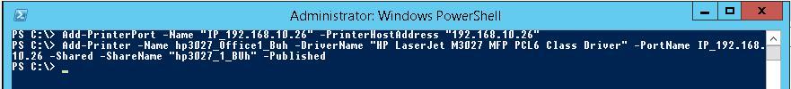 Установка принтера в windows 2012 r2 с помощью powershell