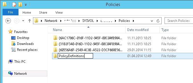 Папка PolicyDefinitions в Sysvol для хранения admx шаблонов