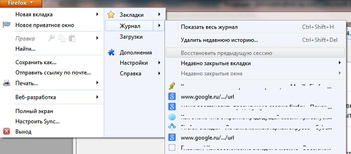 about:sessionrestore в firefox