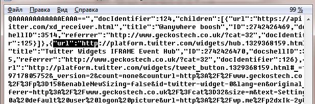 Извлечение URL из файла sessionstore.js