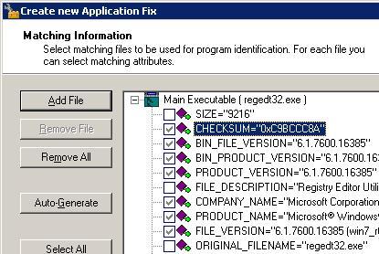 Включаем проверку контрольной суммы для regedit32 - CHECKSUM