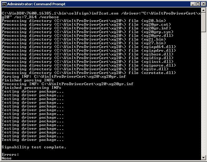 Генерируем cat файл драйвера на основе inf файла