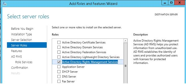 Установка роли Active Directory Rights Management Service в windows server 2012 r2