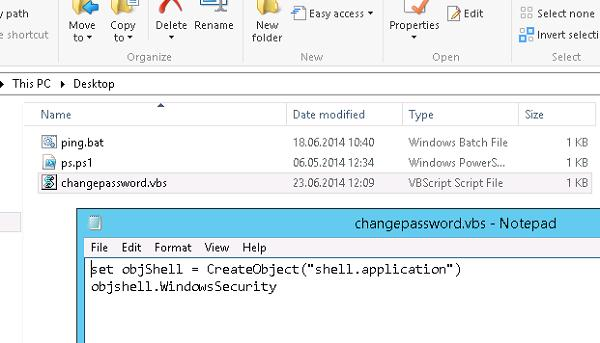 Скрипт вызова окна смены пароля WindowsSecurity в Windows Server 2012