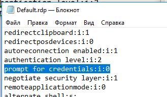 prompt for credentials:i:0