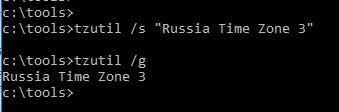 tzutil /s задать часовой пояс Russia Time Zone