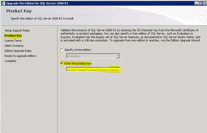 Ввод ключа активации SQL Server 2008 R2