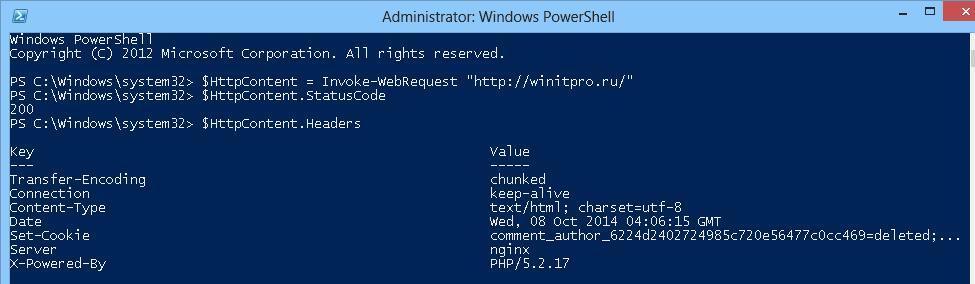 Powershell получить статус и HTTP заголовки веб страницы