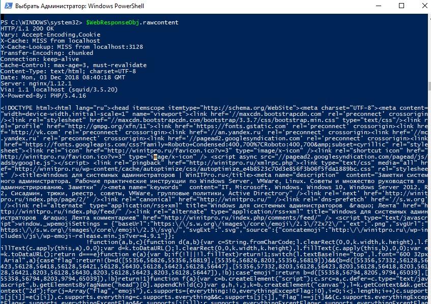 powershell: получить html код страницы и http заголовки
